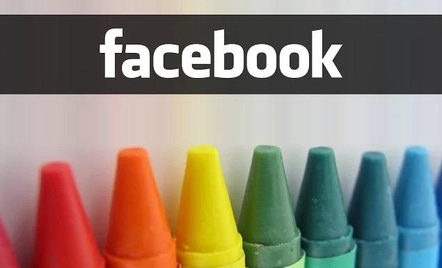 HOW TO USE A COLOR FULL LETTER IN FACEBOOK CHAT BOX